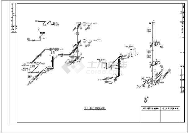 三层别墅给排水及煤气系统施工图-图1