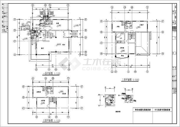 三层别墅给排水及煤气系统施工图-图3