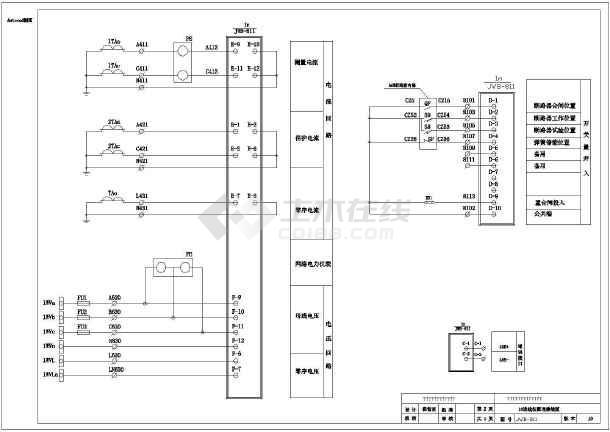 电气综合保护cad图集-图3