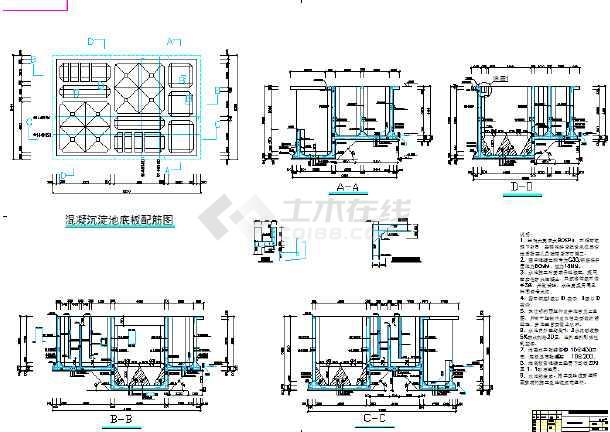 金属表面处理废水全套图纸和设计方案-图1
