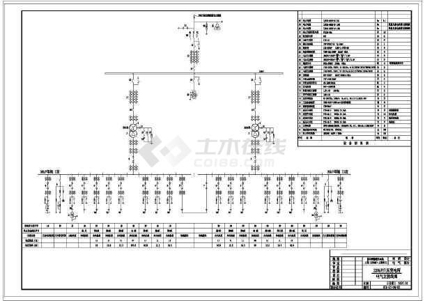 风力发电工程建筑cad施工设计图纸-图1