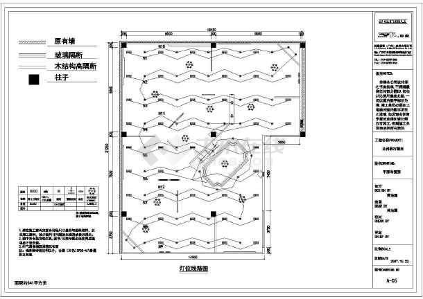 某印象服装主题专卖店cad装修施工图-图2