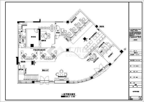 某市银行装饰工程设计CAD竣工图-图2