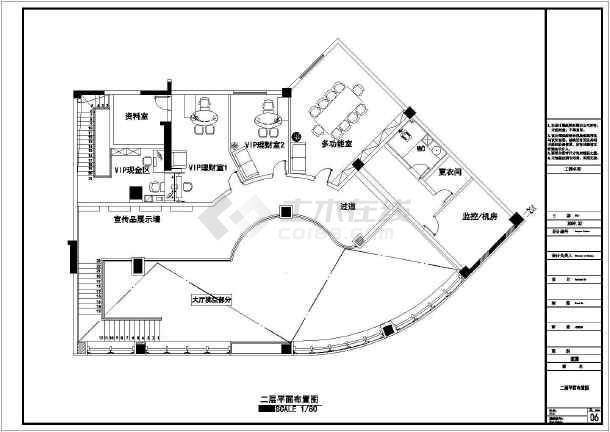 某市银行装饰工程设计CAD竣工图-图3