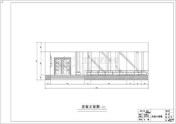 中式餐厅装修设计CAD图纸-图1