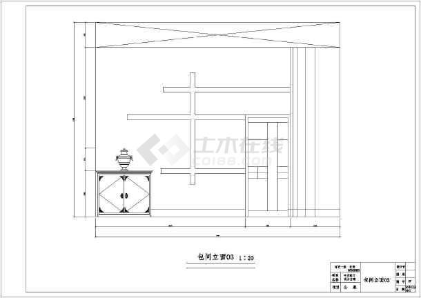 中式餐厅装修设计CAD图纸-图2