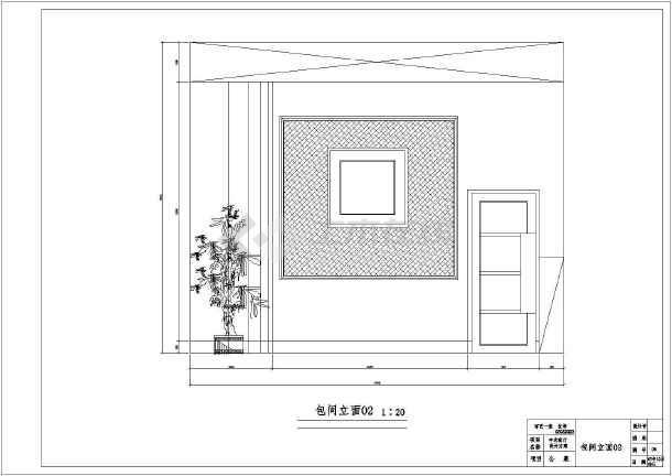 中式餐厅装修设计CAD图纸-图3