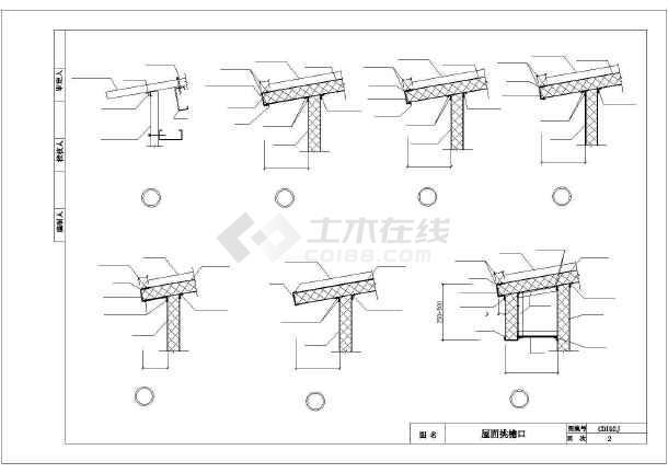 钢结构建筑构造cad素材图集-图1