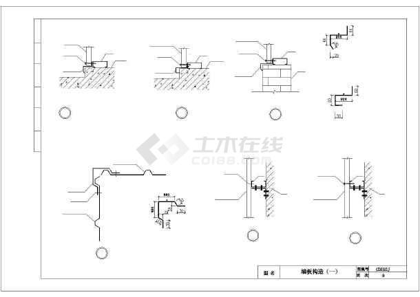 钢结构建筑构造cad素材图集-图2