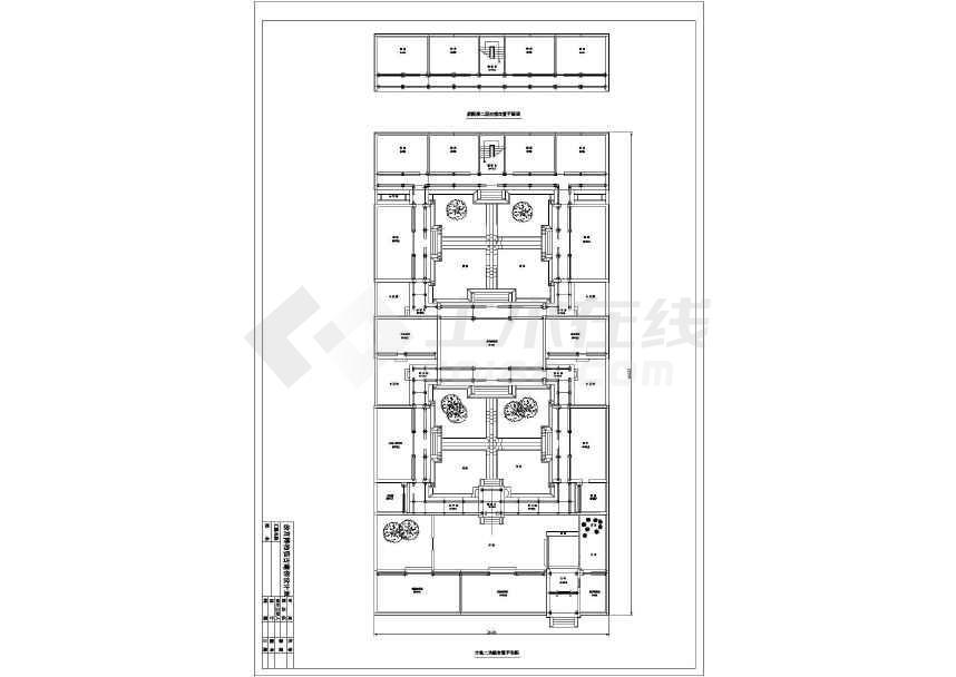 一套小巧精致的四合院设计方案图纸-图1