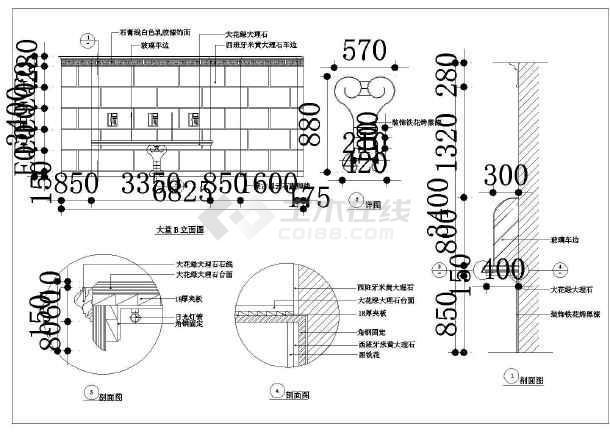 某宾馆大堂装修设计cad全套施工图-图3