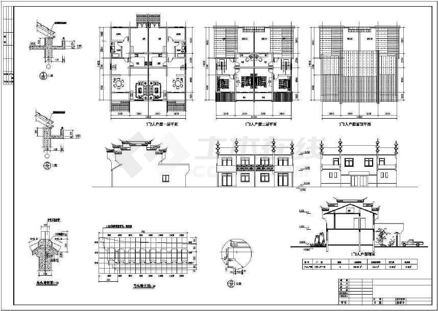 某地新农村徽派建筑施工图纸-图1
