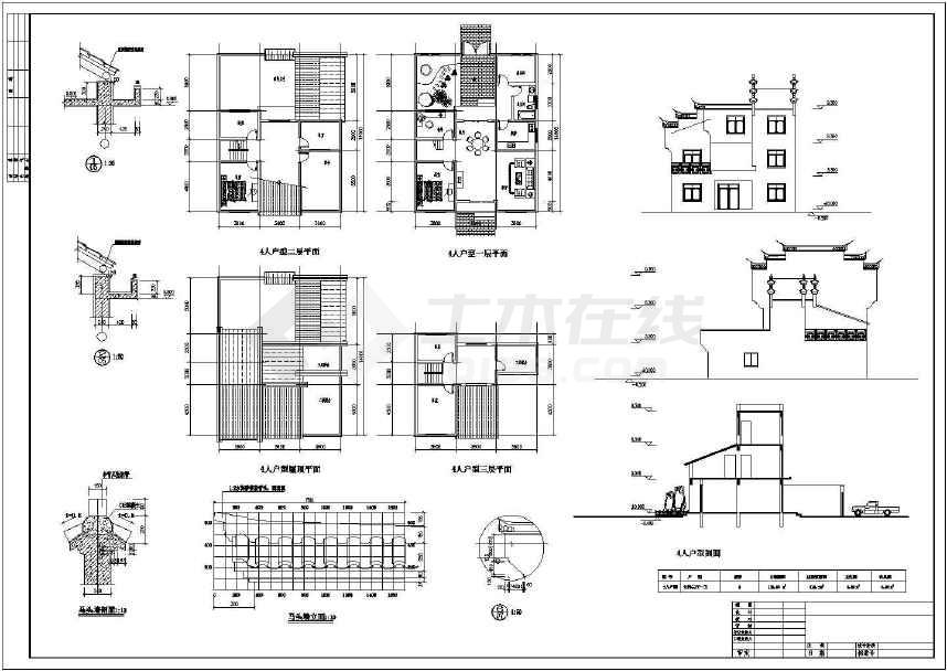 某地新农村徽派建筑施工图纸-图2
