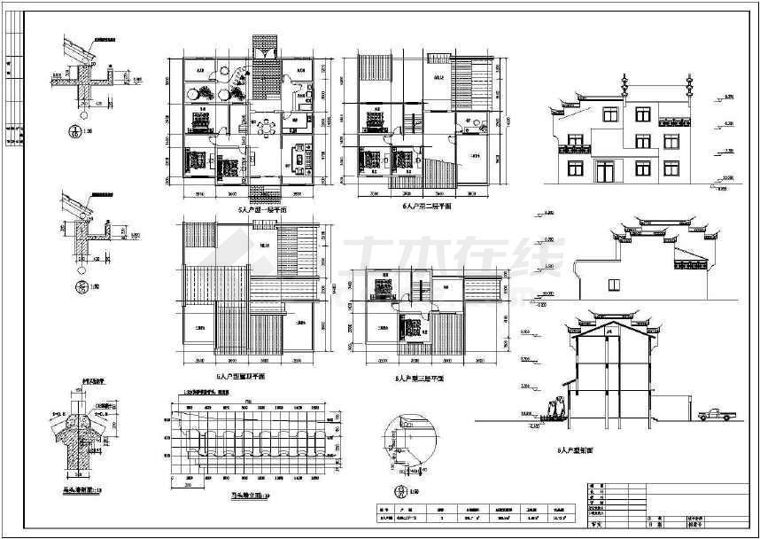 某地新农村徽派建筑施工图纸-图3