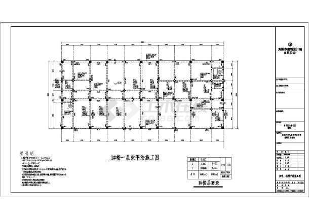 某地老年公寓基础结构图