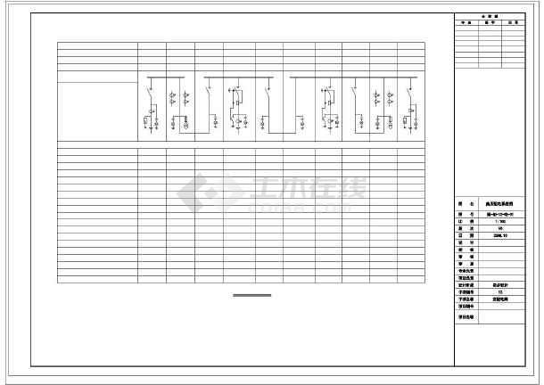 临海某省污水处理厂cad电气设备施工图-图1