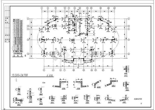 [绍兴]广场综合楼框剪结构施工图-图1