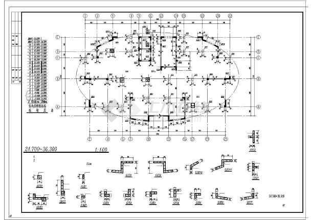 [绍兴]广场综合楼框剪结构施工图-图2