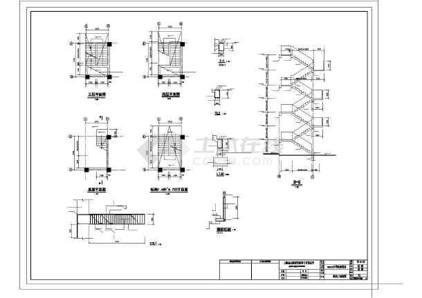 小学配套用房钢筋混凝土结构设计图-图1