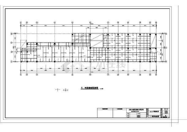 小学配套用房钢筋混凝土结构设计图-图3