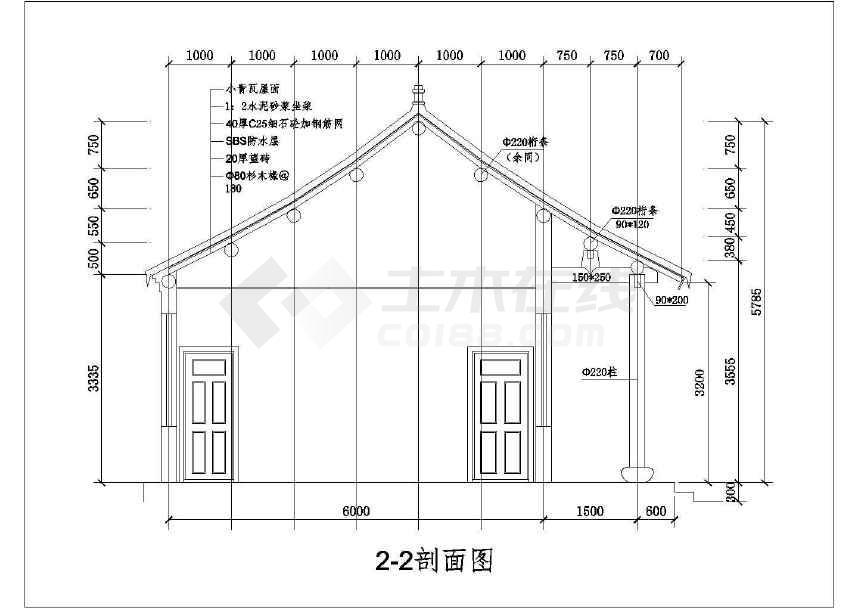 比较实用的四合院建筑图-图1