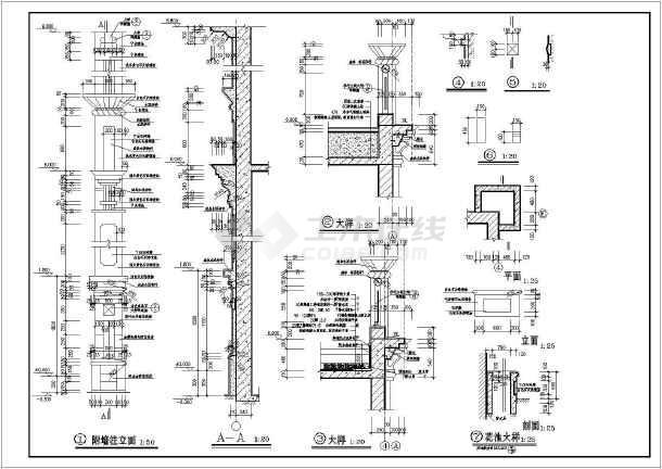 某地大型欧式别墅建筑图(共11张)-图1
