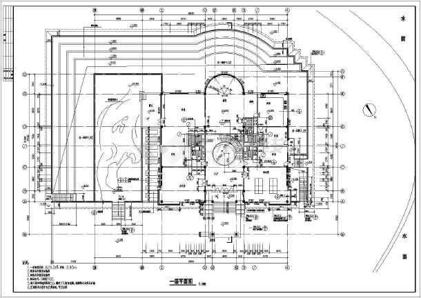某休闲别墅建筑结构建筑施工图(含施工说明)-图2
