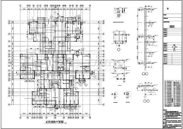 [四川]某31层框支剪力墙综合楼结构设计图-图2