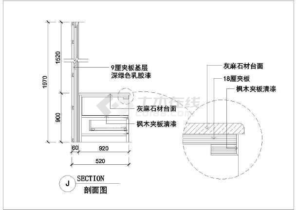 某室内家装cad室内设计平面施工图-图2