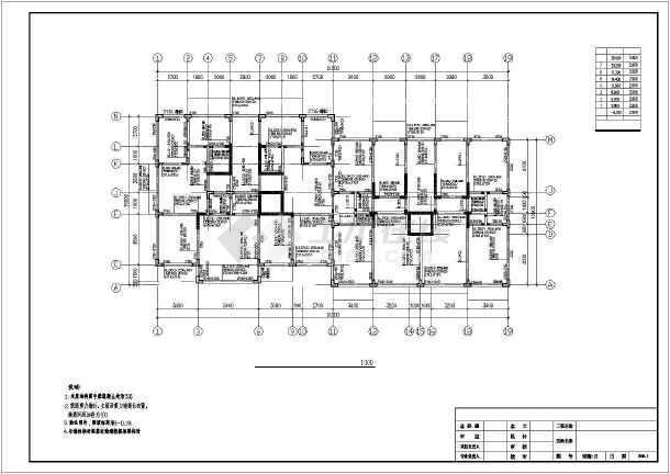 某8层异型柱框剪住宅结构设计图-图1
