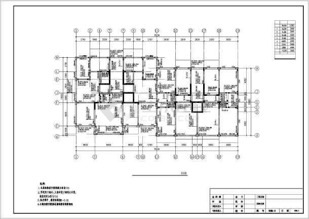 某8层异型柱框剪住宅结构设计图-图3