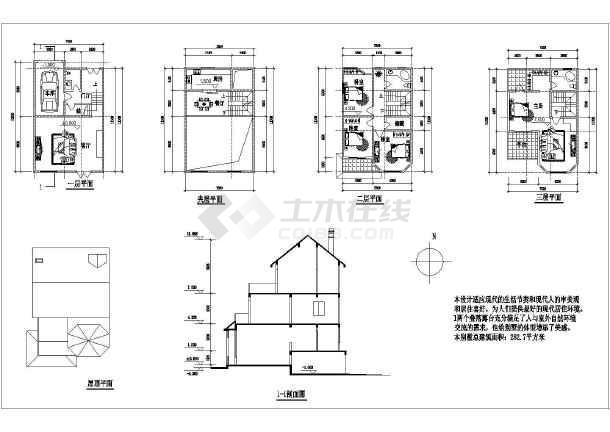 多种别墅户型建筑图纸-图3