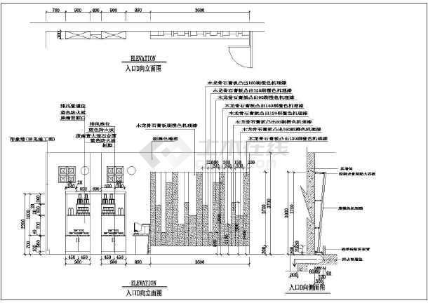 某市网吧设计CAD装修施工图-图3