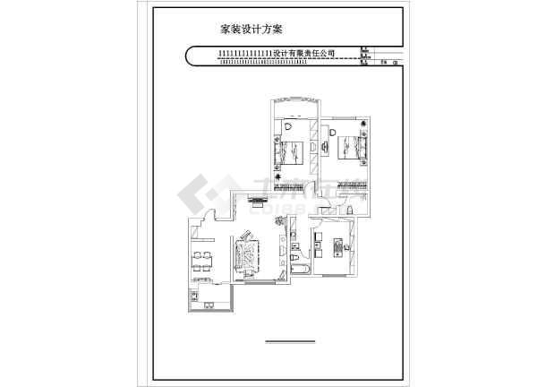一整套家装施工设计cad平立面施工图(含效果图)-图2