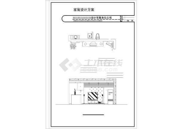 一整套家装施工设计cad平立面施工图(含效果图)-图3
