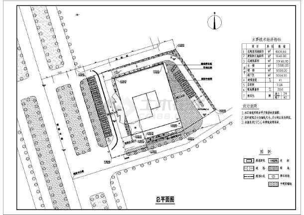 某四星级酒店建筑方案图-图1
