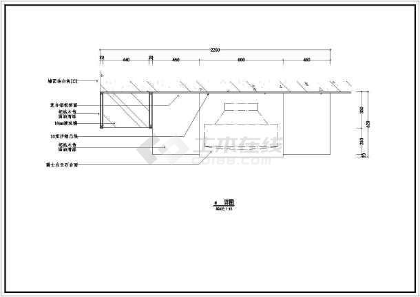 某样板房装修施工设计CAD图-图3
