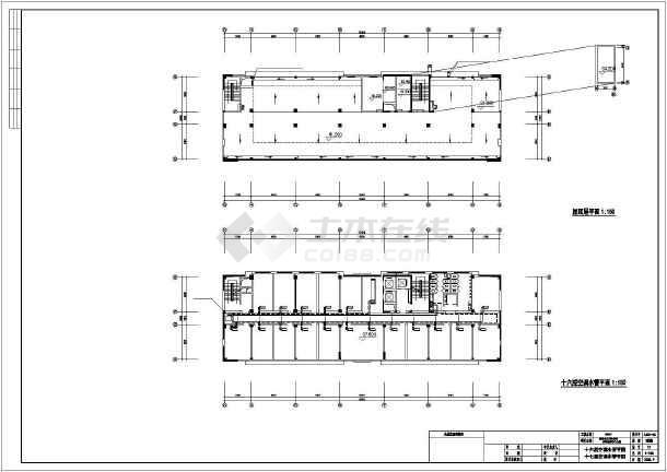 卫生厅综合楼暖通设计-图1