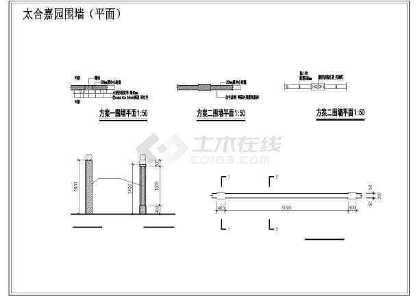 某工厂几套大门建筑设计方案cad图-图3