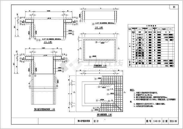 抗滑桩边坡支护结构图(共3张)-图2
