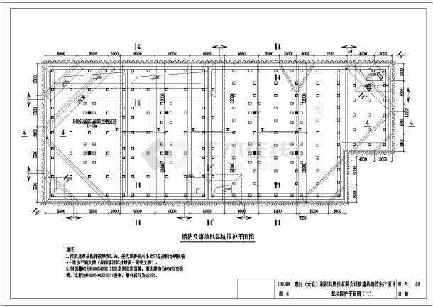 拉森钢板桩基坑围护图纸(共7张)-图1