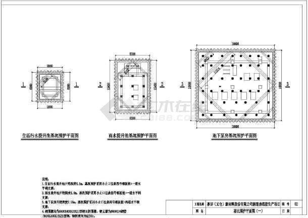 拉森钢板桩基坑围护图纸(共7张)-图2