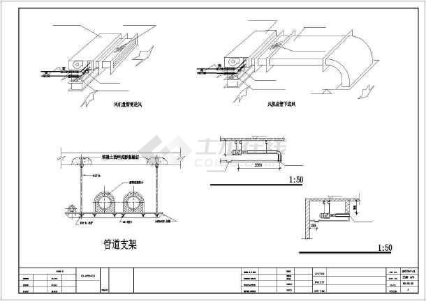 某别墅区地源热泵全套空调图-图2