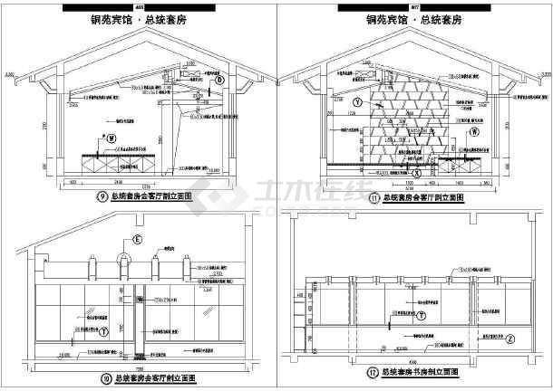 某地铜苑宾馆总统套房装修设计CAD图-图1