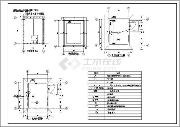 水井泵房建筑结构电设计图纸(共5张)-图3