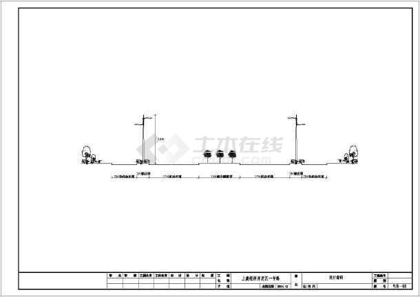 某地道路路灯施工电气图-图1