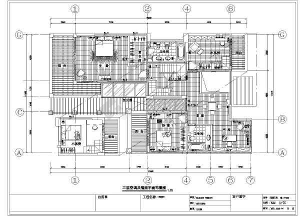 某别墅电气设计方案-图1