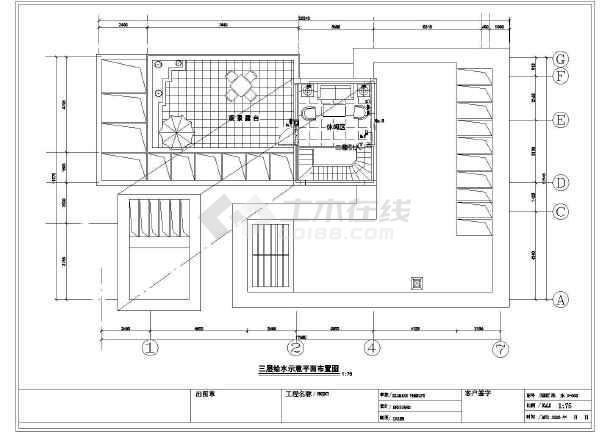 某别墅电气设计方案-图2