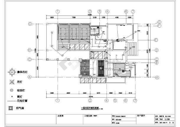 某别墅电气设计方案-图3