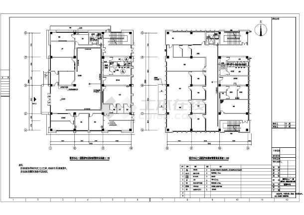[上海]社会福利院养老院电气全套智能化系统工程图纸-图2